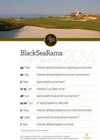 2014 BLACKSEARAMA GOLF TOURNAMENT CALENDAR