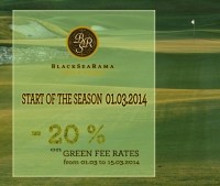 START OF THE SEASON WITH 20% DISCOUNT ON GREEN FEE RATES