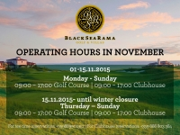 Course News & Operating hours in November